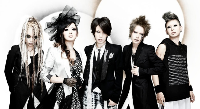 JRock247-exist-trace-WORLD-MAKER-group-2014-081