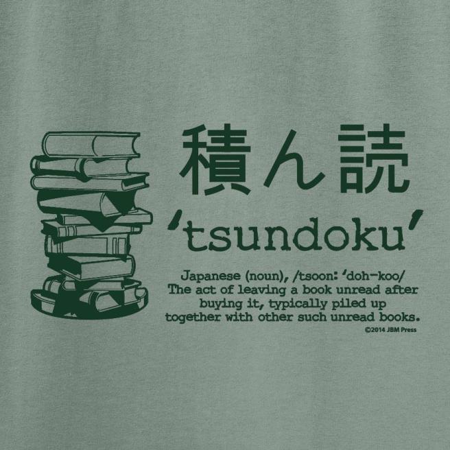 3201_Tsundoku
